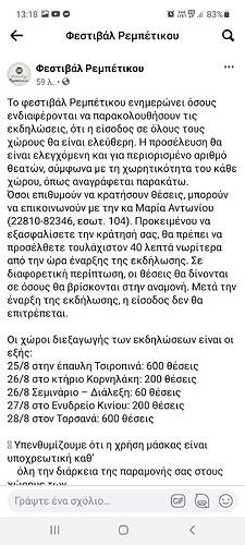 Screenshot_20210817-131824_Facebook