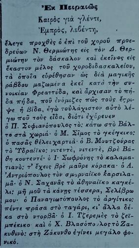 1882α