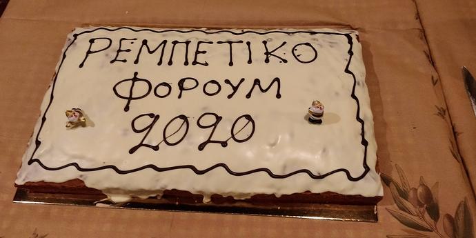 IMG_20200103_230630