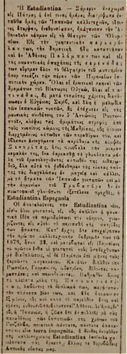 1887α