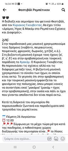 Screenshot_20210822-163406_Facebook