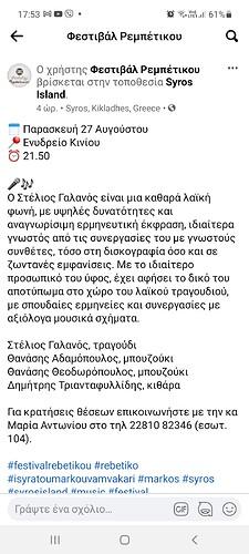 Screenshot_20210820-175345_Facebook