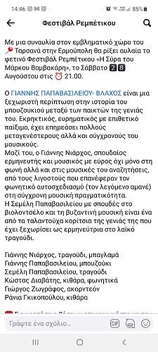 Screenshot_20210821-144625_Facebook