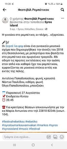 Screenshot_20210819-192002_Facebook