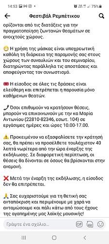 Screenshot_20210823-145330_Facebook