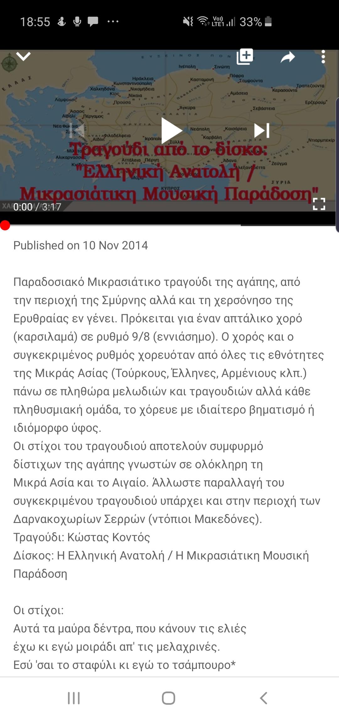 Screenshot_20200513-185556_YouTube