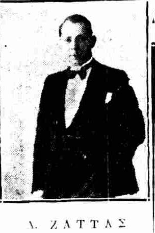 ΕΘΝΙΚΟΣ ΚΗΡΥΞ 8-3-1934