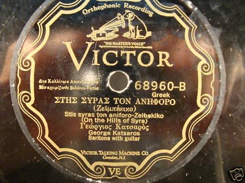 VICTOR 68960  B