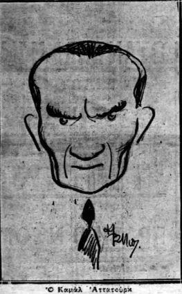ΜΑΚΕΔΟΝΙΑ 3-4-1937 Β