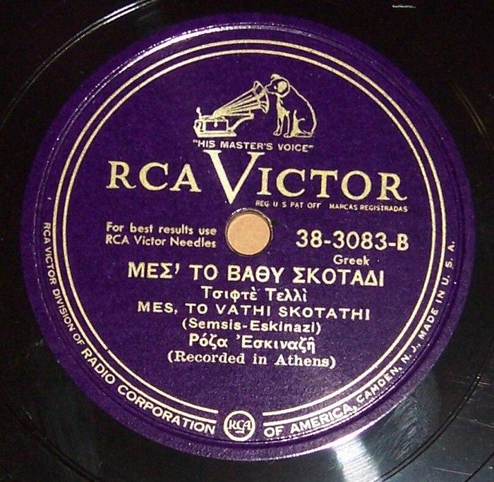 RCA%2038-3083%20%20B