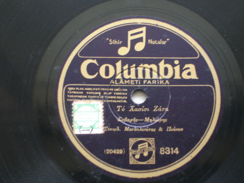 COLUMBIA 8314  B