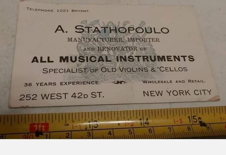 Επαγγελματική κάρτα Α. Σταθόπουλου