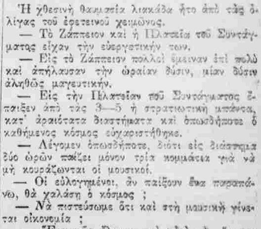 13-1-1923